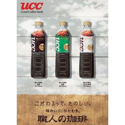 UCC 職人の珈琲 ボトルコーヒー 無糖 ペットボトル 930ml×12本_画像3