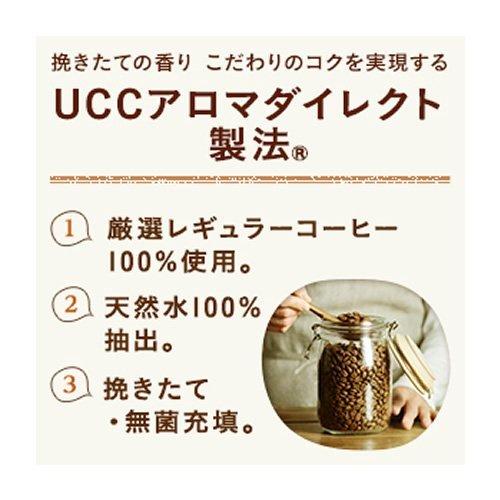 UCC 職人の珈琲 ボトルコーヒー 無糖 ペットボトル 930ml×12本_画像2