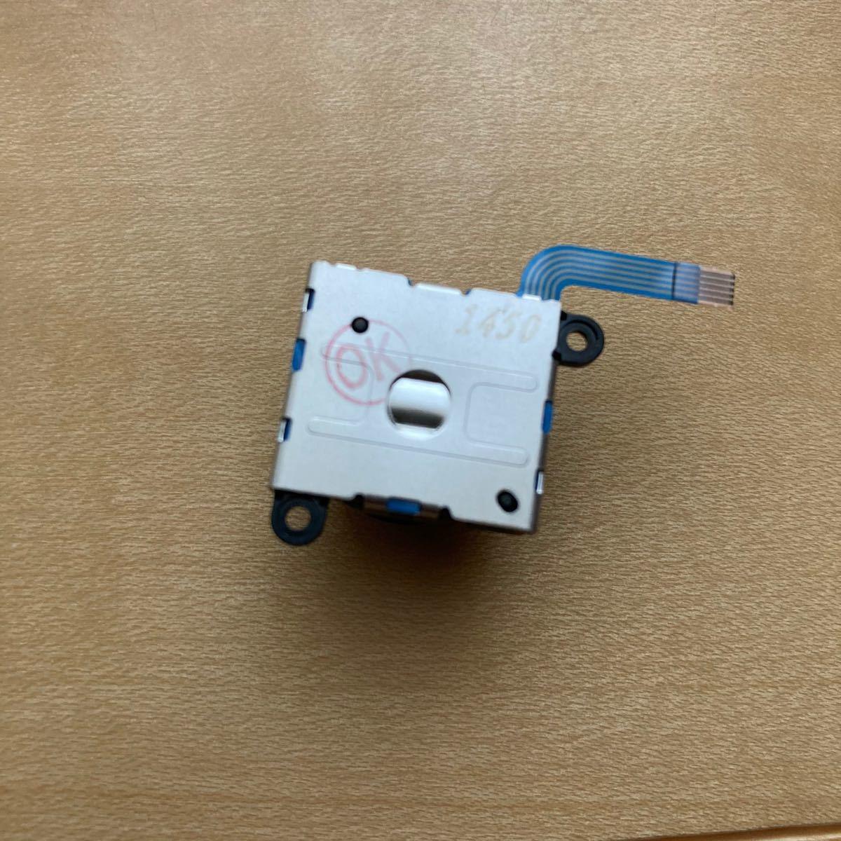 Switch スイッチ ジョイコン アナログ スティック 修理 コントローラー 4つセット