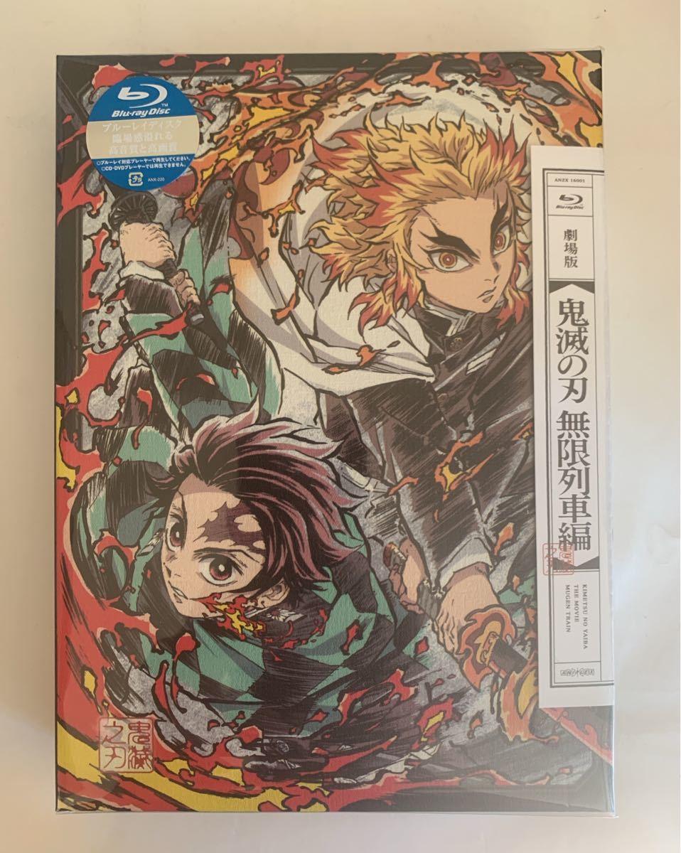 鬼滅の刃 劇場版 無限列車編 完全生産限定版 Blu-ray