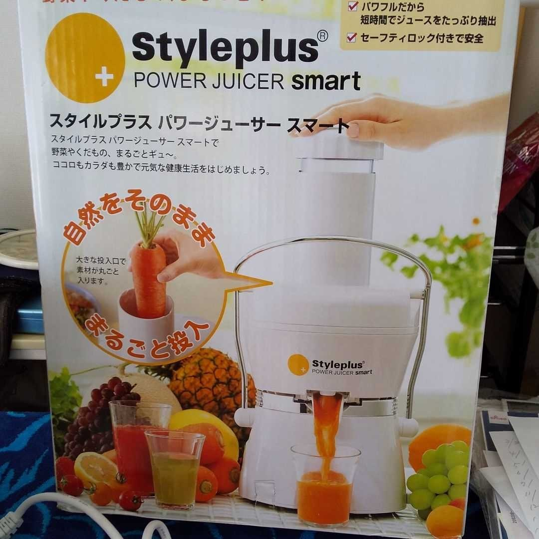 ショップジャパン  ジューサー スタイルプラス パワージューサー スマート SPWJ-SAM
