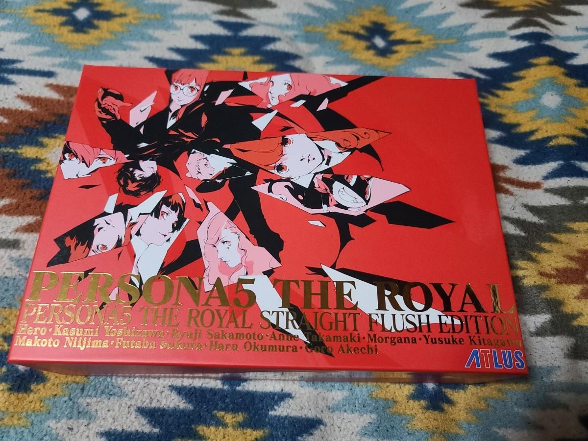 ペルソナ5 ザ・ロイヤル 限定版 スペシャルbox
