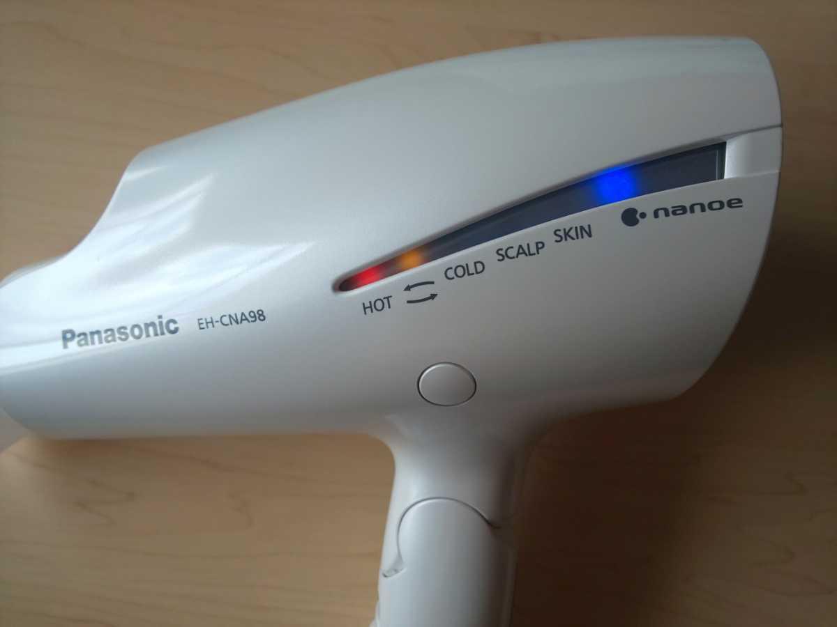 Panasonic パナソニック ヘアドライヤー ナノケア EH-CNA98 ホワイト