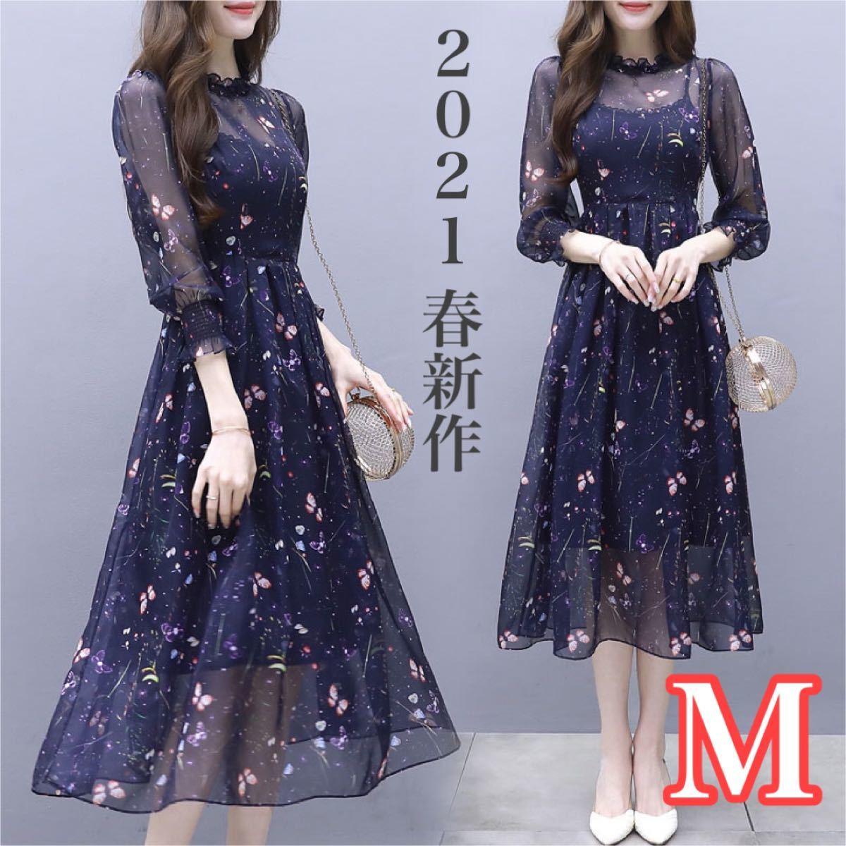 ワンピース 韓国 夏 レディース 結婚式 ロングワンピース ドレス M レディースワンピース 花柄 レディースファッション