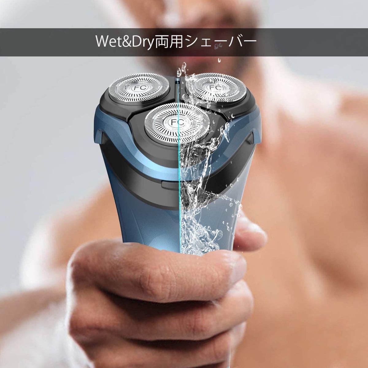 電気シェーバー メンズ Flyspur 髭剃り ひげそり USB充電式 回転式 メンズシェーバー 3枚刃 IPX7防水 電動