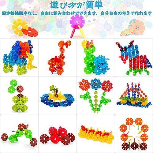 UQTOO ブロック おもちゃ 子供 DIY 知育玩具 セット 室内遊び 男の子 女の子 誕生日のプレゼント はめ込み 組み立て 積み木 立体パズル_画像4