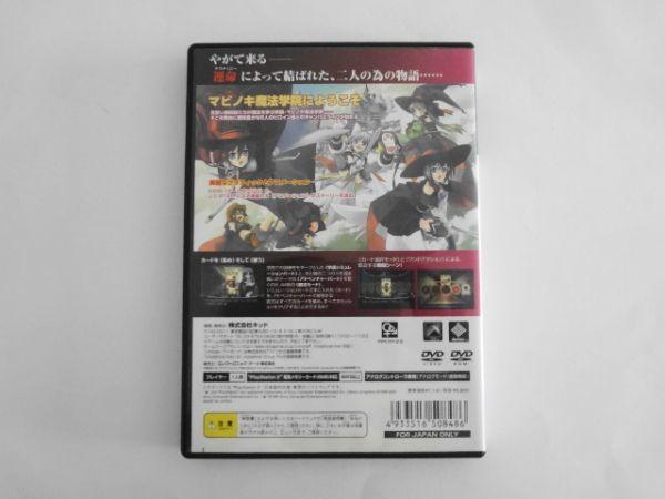 送料無料 即決 ソニー sony プレイステーション2 PS2 プレステ2 マビノ×スタイル アドベンチャー KID レトロ ゲーム ソフト Y431