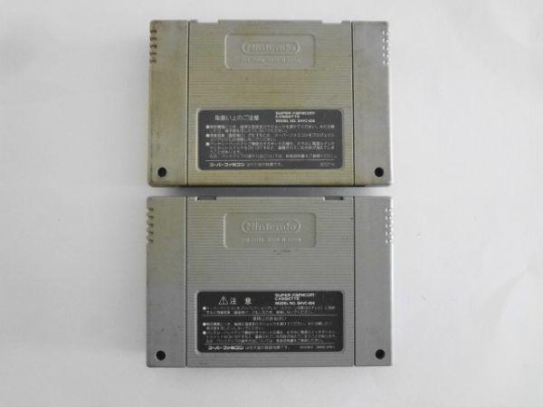 送料無料 即決 使用感あり 任天堂 スーパーファミコン SFC ドラゴンクエスト 5 6 セット ドラクエ DQ シリーズ レトロ ゲーム ソフト Y468