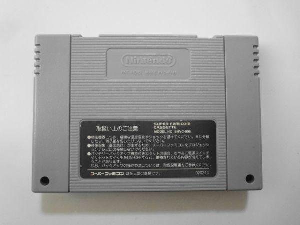 送料無料 即決 使用感あり 任天堂 スーパーファミコン SFC スーパーワギャンランド アクション ナムコ シリーズ レトロ ゲーム ソフト Y609