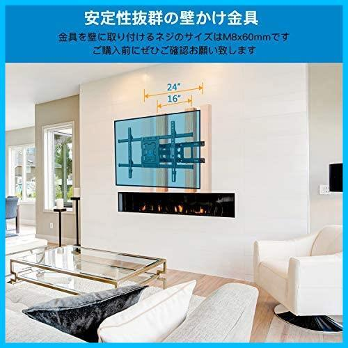 Pipishell テレビ壁掛け金具 大型 37-70インチ対応 アーム式 耐荷重60kg LCD LED 液晶テレビ用 前後&左右&上下多角度調節可能_画像5