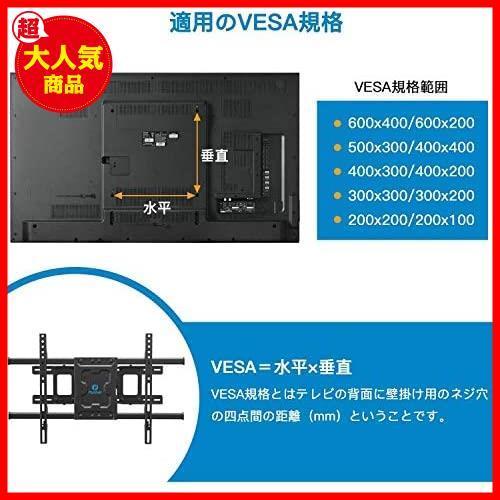 Pipishell テレビ壁掛け金具 大型 37-70インチ対応 アーム式 耐荷重60kg LCD LED 液晶テレビ用 前後&左右&上下多角度調節可能_画像4