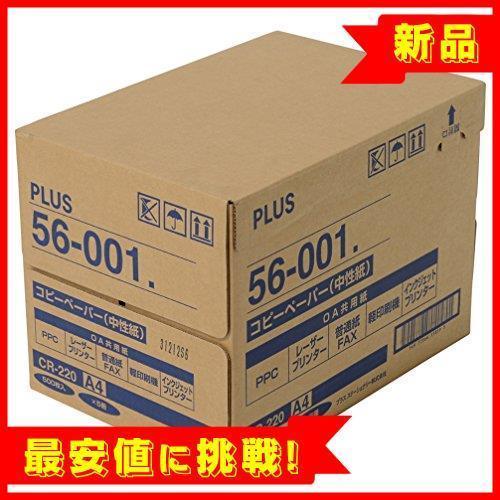 【大特価】 コピー用紙 白色度82% 紙厚0.09mm プラス 2500枚 (500×5) A4 560_画像2