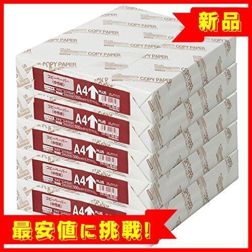 【大特価】 コピー用紙 白色度82% 紙厚0.09mm プラス 2500枚 (500×5) A4 560_画像1