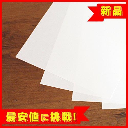 【大特価】 コピー用紙 白色度82% 紙厚0.09mm プラス 2500枚 (500×5) A4 560_画像5