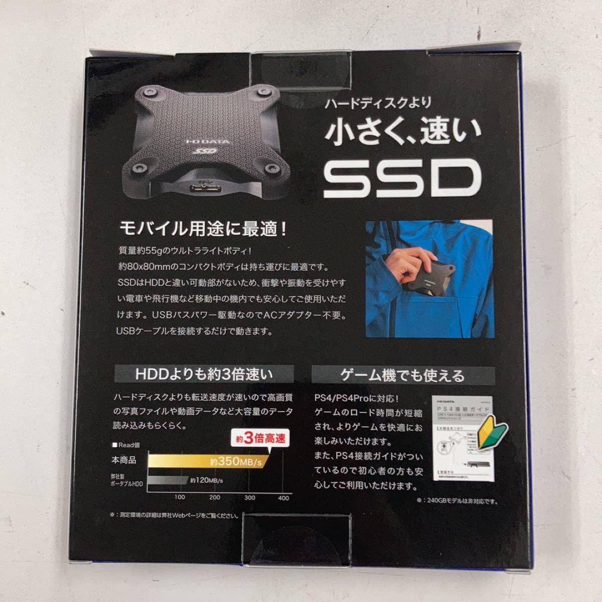 SSPH-UT480K [SSPH-UTシリーズ 480GB スモーキーブラック]