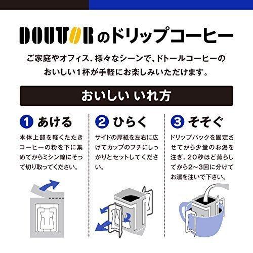 新品100PX1箱 ドトールコーヒー ドリップパック 深煎りブレンド100P75J98QRM_画像4
