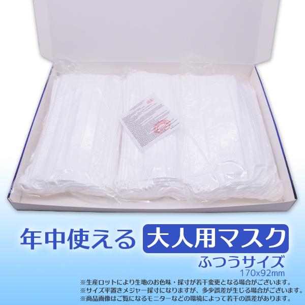 【送料無料】高品質不織布マスク 使い切り 50枚入り(1箱) 使い捨てマスク 3層構造 立体プリーツ PFE・BFE・VFE 99%【クリックポスト便】_画像6