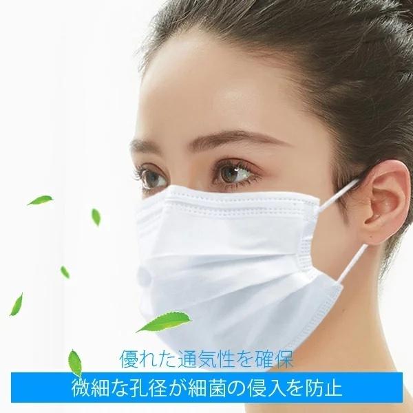 【送料無料】高品質不織布マスク 使い切り 50枚入り(1箱) 使い捨てマスク 3層構造 立体プリーツ PFE・BFE・VFE 99%【クリックポスト便】_画像5