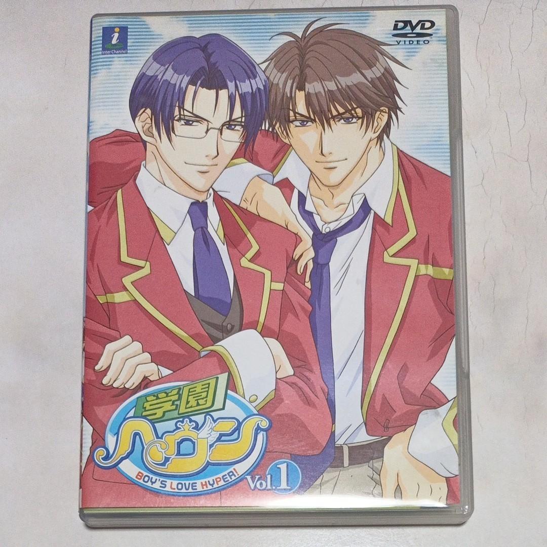 DVD学園ヘヴン Vol.1 (初回限定版)