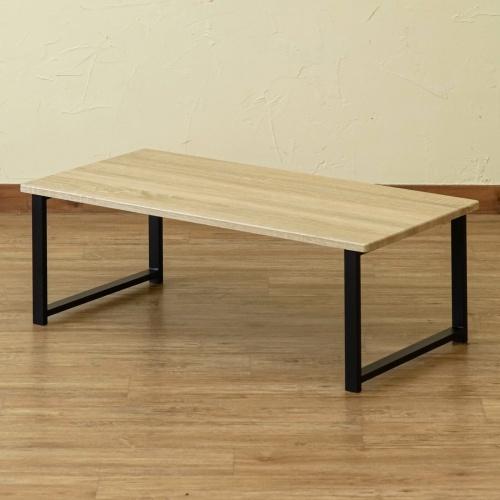 テーブル 木製 長方形 北欧 センターテーブル アウトレット価格 新品 ローテーブル おしゃれ オーク色_画像1