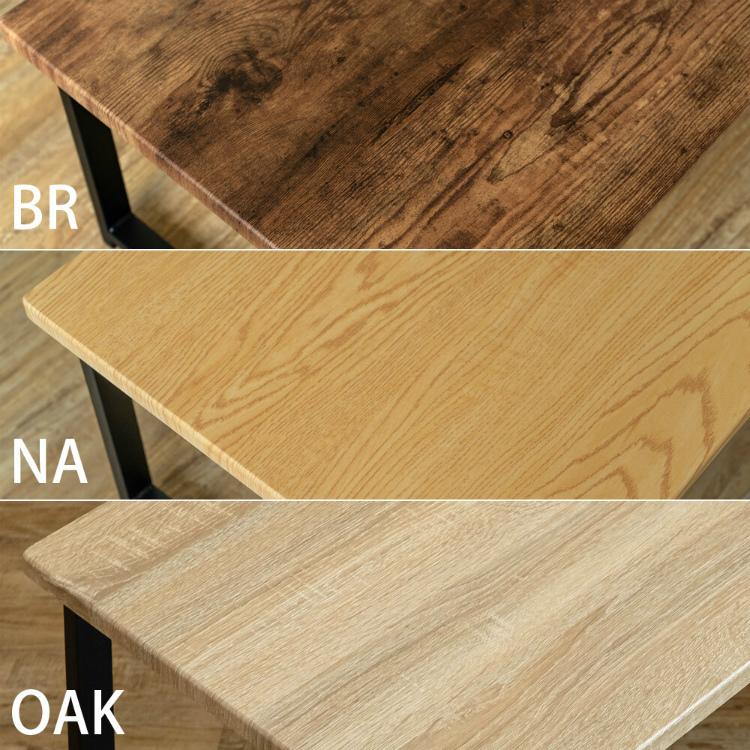 テーブル 木製 長方形 北欧 センターテーブル アウトレット価格 新品 ローテーブル おしゃれ オーク色_画像4