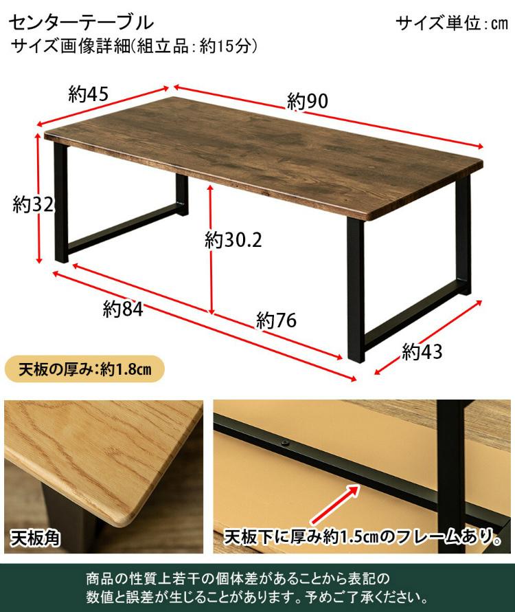 テーブル 木製 長方形 北欧 センターテーブル アウトレット価格 新品 ローテーブル おしゃれ オーク色_画像9