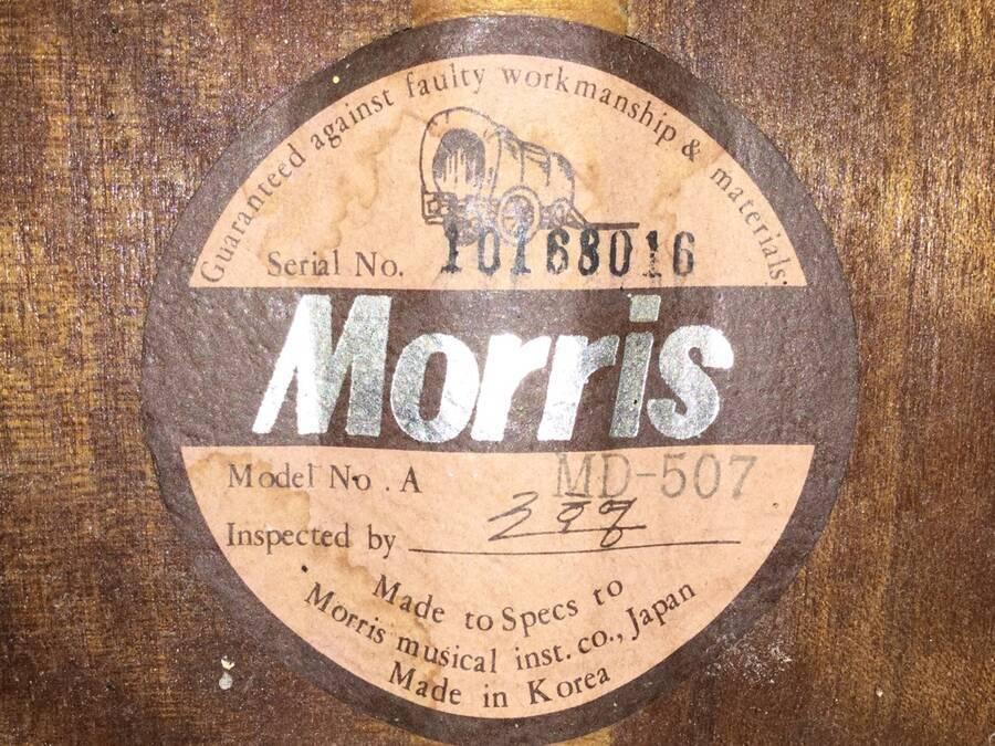 Morris モーリス MD-507 アコースティックギター シリアルNo.10168016 サンバースト系 ハードケース付き★現状品_画像3