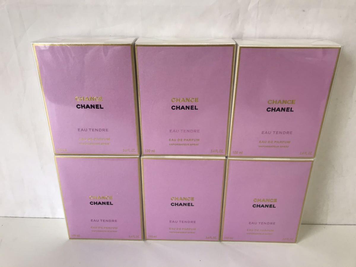 シャネル チャンス オータンドゥル 100ml 6個セット オードパルファム 並行輸入品 CHANEL CHANCE EAU TENDRE レディース香水 まとめ売り