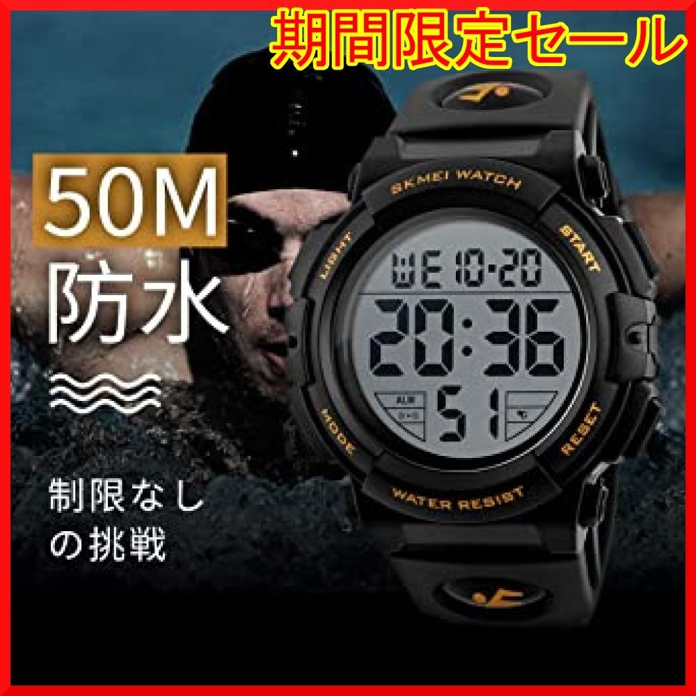 01-ゴールド 腕時計 メンズ デジタル スポーツ 50メートル防水 おしゃれ 多機能 LED表示 アウトドア 腕時計(ゴールド_画像5