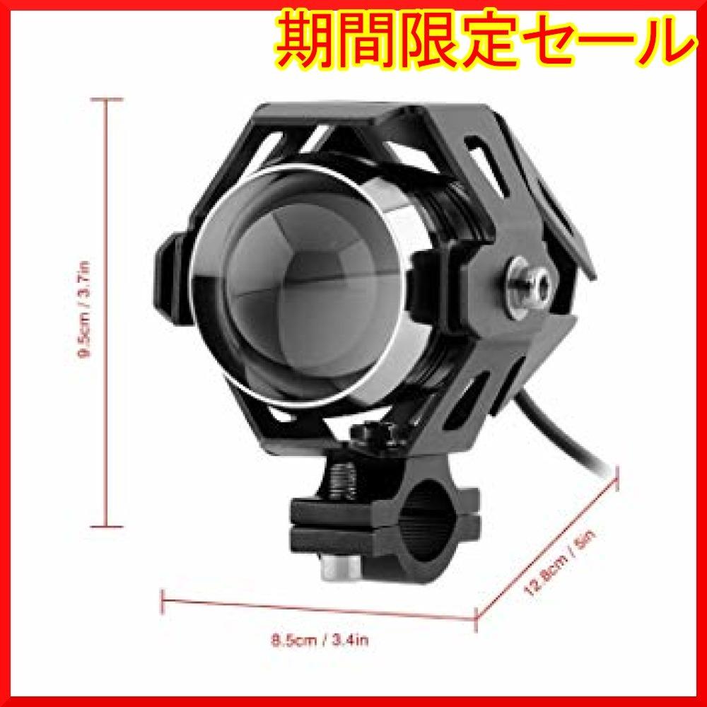 黒 Szmsmyオートバイ125W CREE U5 LEDドライビングフォグヘッドスポットライトホワ_画像4
