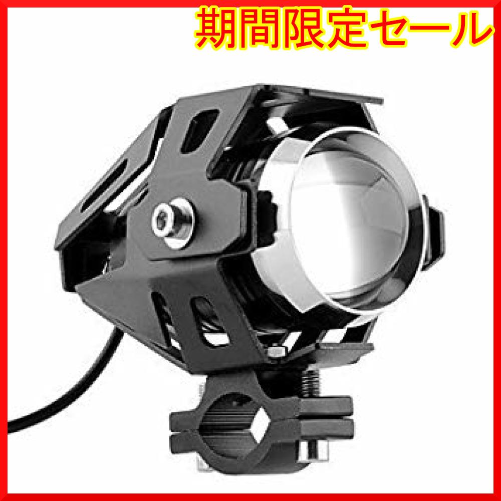 黒 Szmsmyオートバイ125W CREE U5 LEDドライビングフォグヘッドスポットライトホワ_画像2
