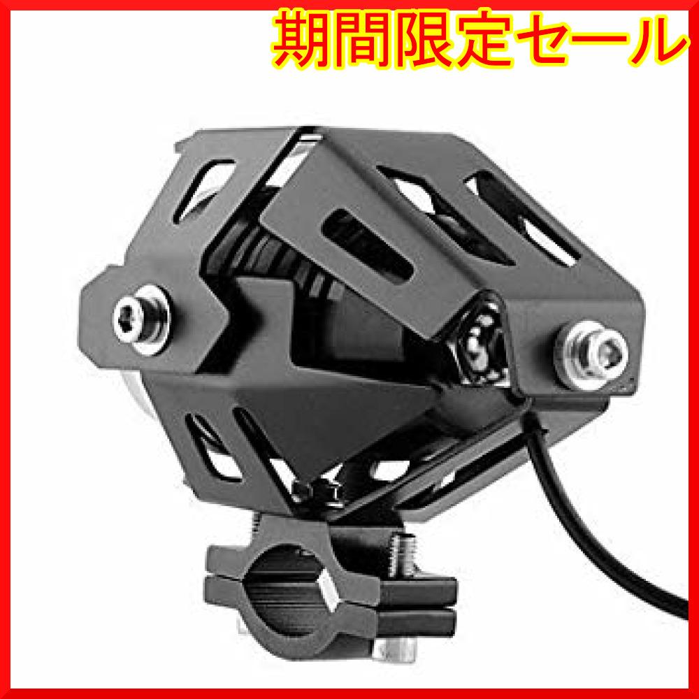 黒 Szmsmyオートバイ125W CREE U5 LEDドライビングフォグヘッドスポットライトホワ_画像3