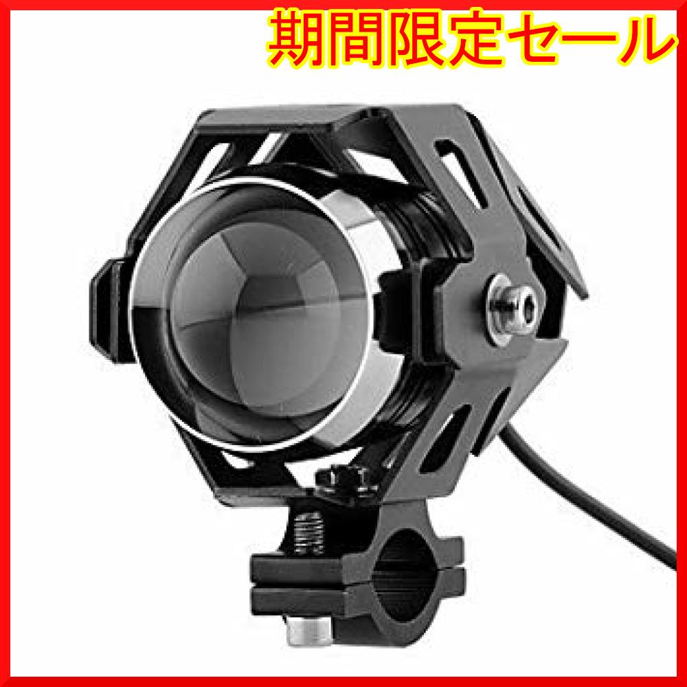 黒 Szmsmyオートバイ125W CREE U5 LEDドライビングフォグヘッドスポットライトホワ_画像1
