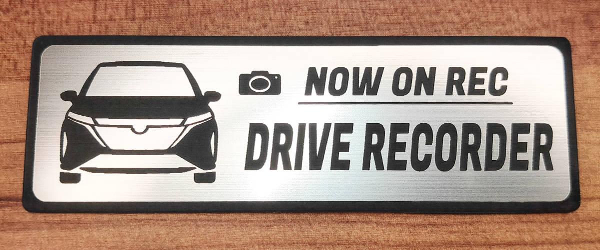 匿名・保証♪ 新型 ノート オーラ ドライブレコーダー エンブレム ドラレコ ステッカー NOTE AURA