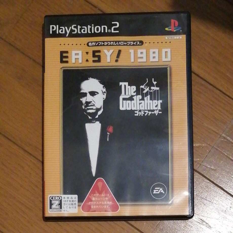 PS2ソフト PS2説明書◯
