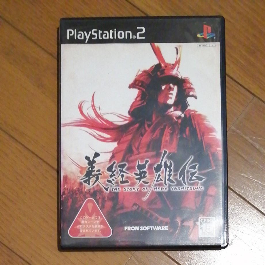 PS2ソフト PS2