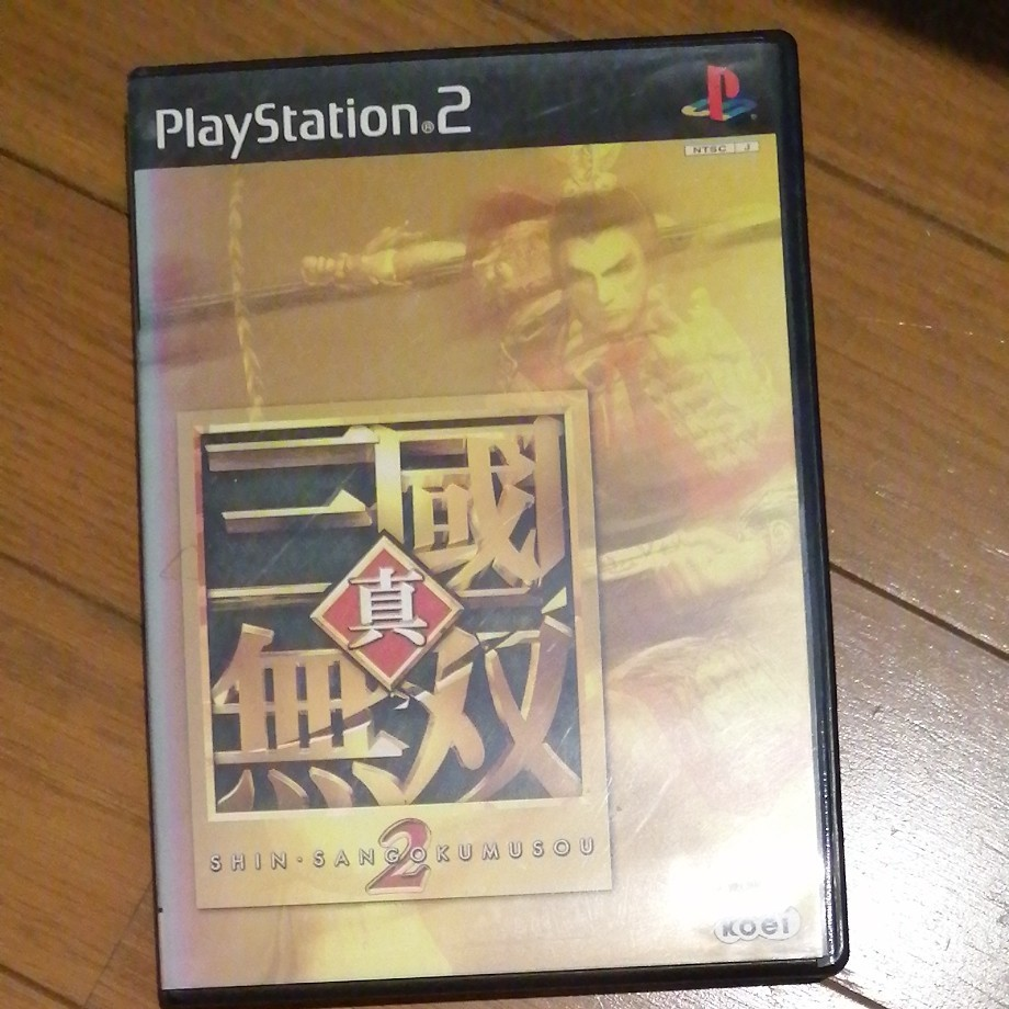 PS2ソフト PS2 PlayStation2