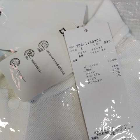 新品正規品 マスターバニー パーリーゲイツ サイズ4 高機能ドライミックス素材2021最新作 鹿の子 リブ襟 ポロシャツ 白 送料無料_画像9