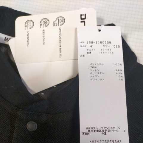 新品正規品 マスターバニー パーリーゲイツ サイズ4 高機能ドライミックス素材2021最新作 鹿の子 リブ襟 ポロシャツ 黒 送料無料_画像5
