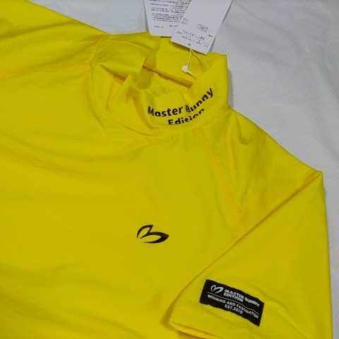 新品正規品 マスターバニー パーリーゲイツ サイズ3 2021モデルの最新作 高機能4wayストレッチ ハイネックシャツ イエロー 送料無料_画像7