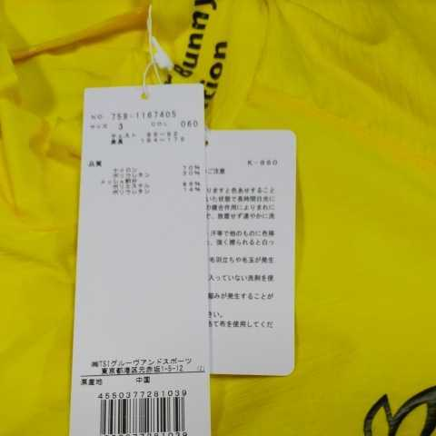 新品正規品 マスターバニー パーリーゲイツ サイズ3 2021モデルの最新作 高機能4wayストレッチ ハイネックシャツ イエロー 送料無料_画像8
