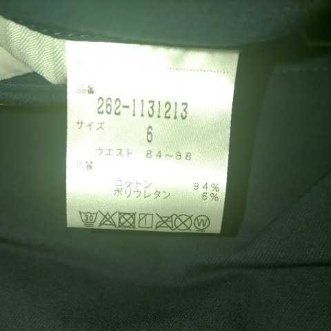 新品正規品 ジャックバニー パーリーゲイツ サイズ6 2021モデルの最新作 ストレッチ ツイル パンツ ネイビー バックロゴ 送料無料_画像8