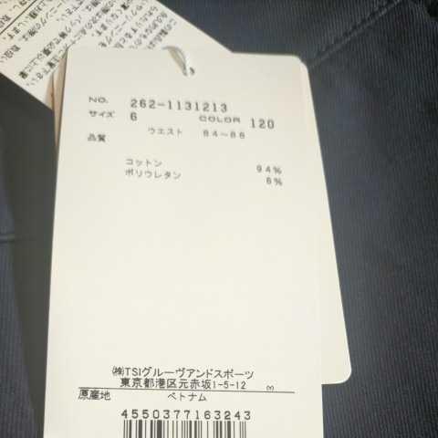 新品正規品 ジャックバニー パーリーゲイツ サイズ6 2021モデルの最新作 ストレッチ ツイル パンツ ネイビー バックロゴ 送料無料_画像7