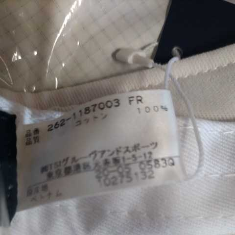 新品正規品 ジャックバニー パーリーゲイツ 21夏モデルの最新作 サンバイザー ホワイト 送料220円_画像9