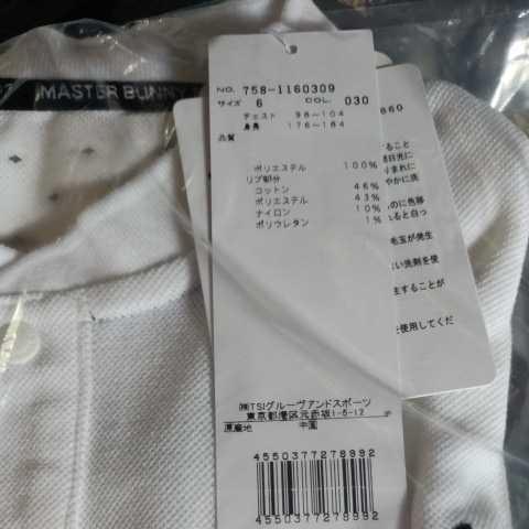 新品正規品 マスターバニー パーリーゲイツ サイズ6  高機能ドライミックス素材2021最新作 鹿の子 リブ襟 ポロシャツ 白 送料無料_画像9