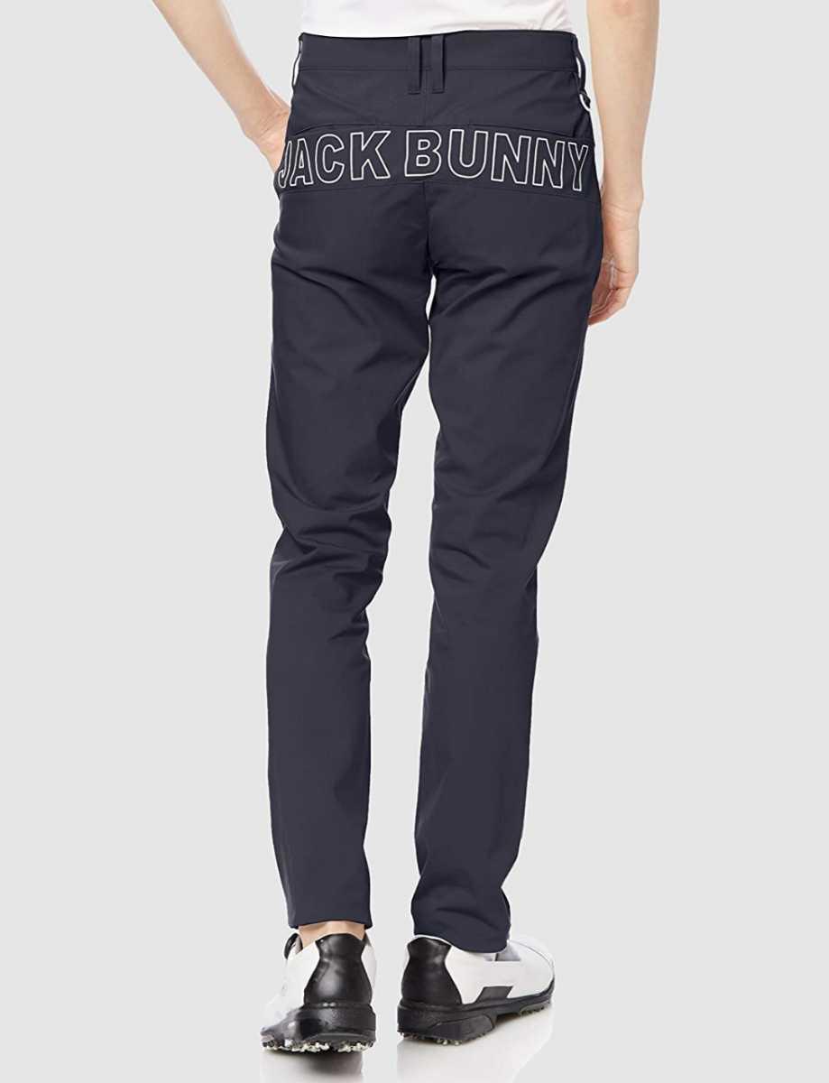 新品正規品 ジャックバニー パーリーゲイツ サイズ6 2021モデルの最新作 ストレッチ ツイル パンツ ネイビー バックロゴ 送料無料_画像1