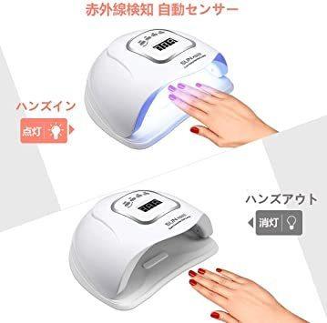 UV LED ネイルドライヤー 80W2倍の効率 LEDジェルネイル ライト uvライト レジン用 4つタイマー設定 硬化用ライ_画像3
