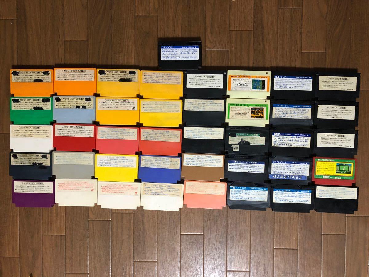 週末値下 ファミコンソフト 41本セット ファミコン ソフト セット ファミリーコンピュータ 中古品 まとめ売り