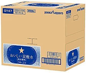 1L×12本 ポッカサッポロ おいしい炭酸水 1L×12本_画像3