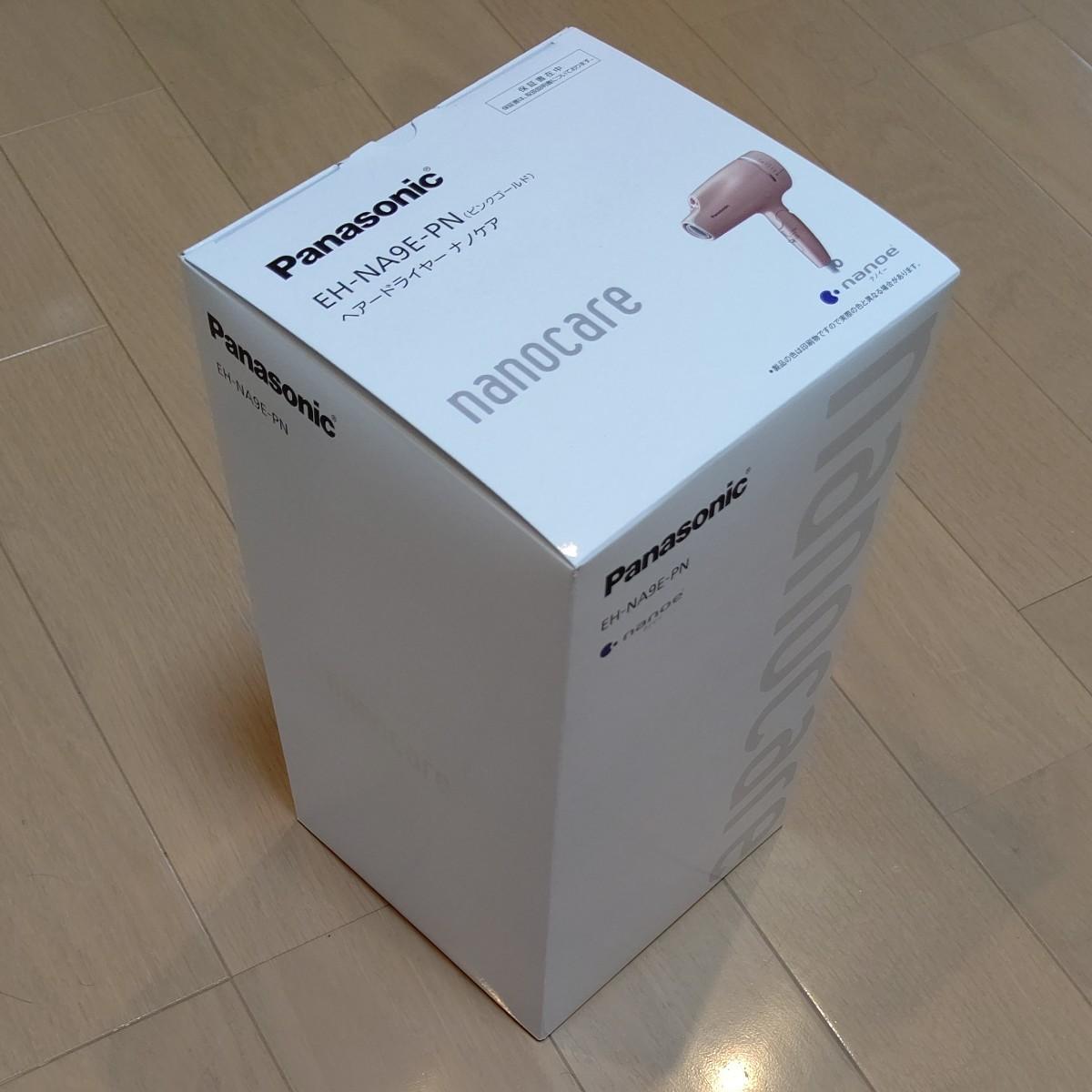 【新品未開封・保証書付】 Panasonic ヘアドライヤー ナノケア EH-NA9E-PN nanocare(ピンクゴールド)